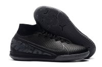 Футзалки Mercurial Superfly 7 Elite IC черные с носком
